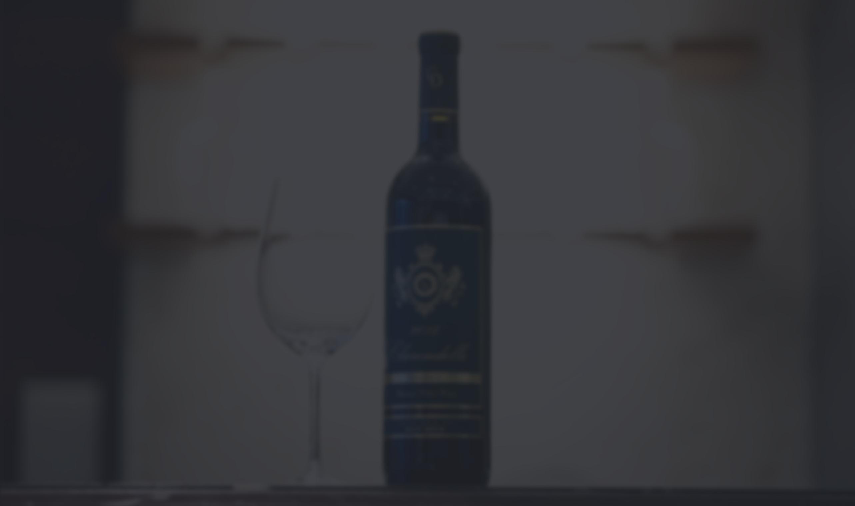 忘れられない1本のワイン